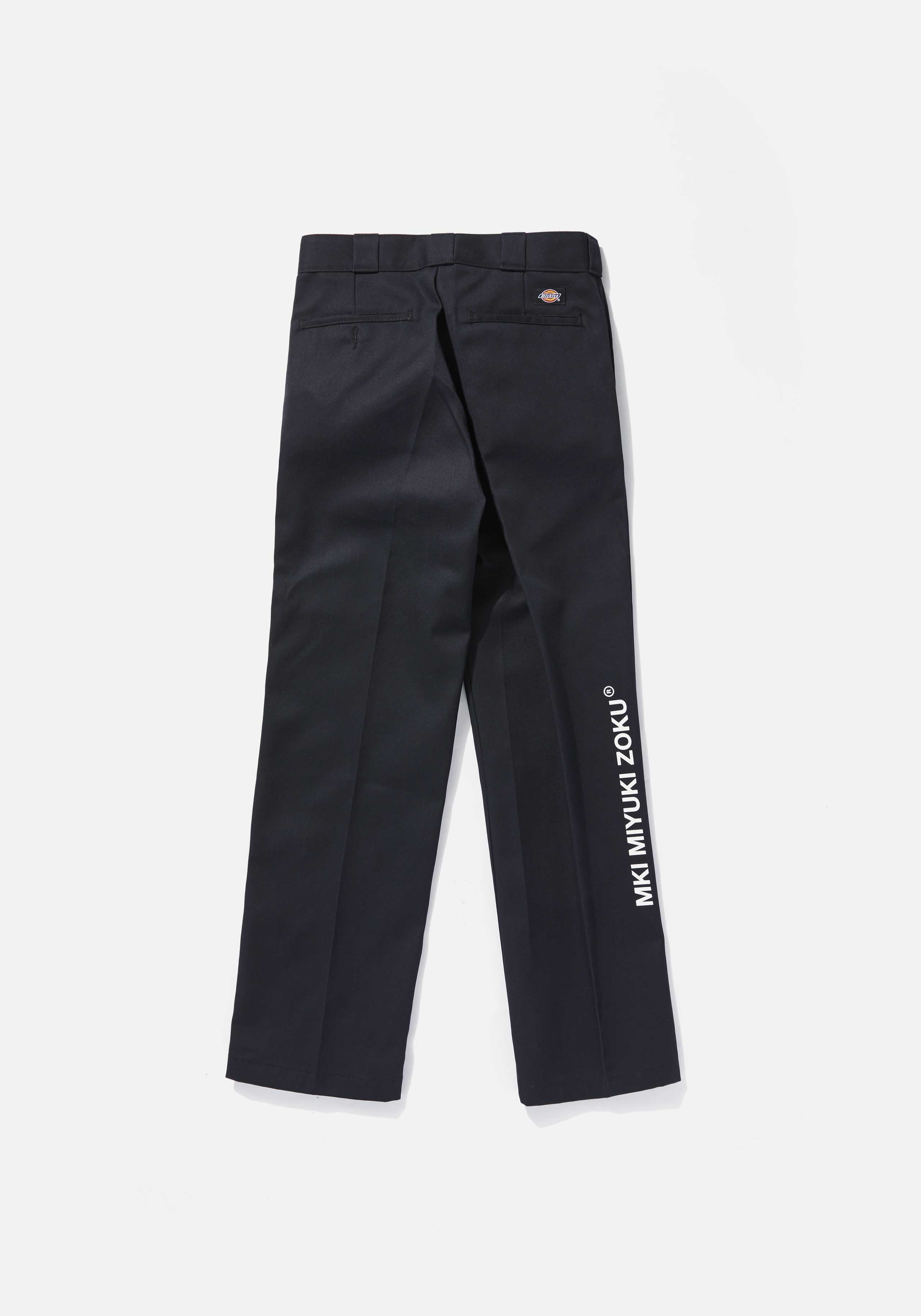 dickies mki work pant 2