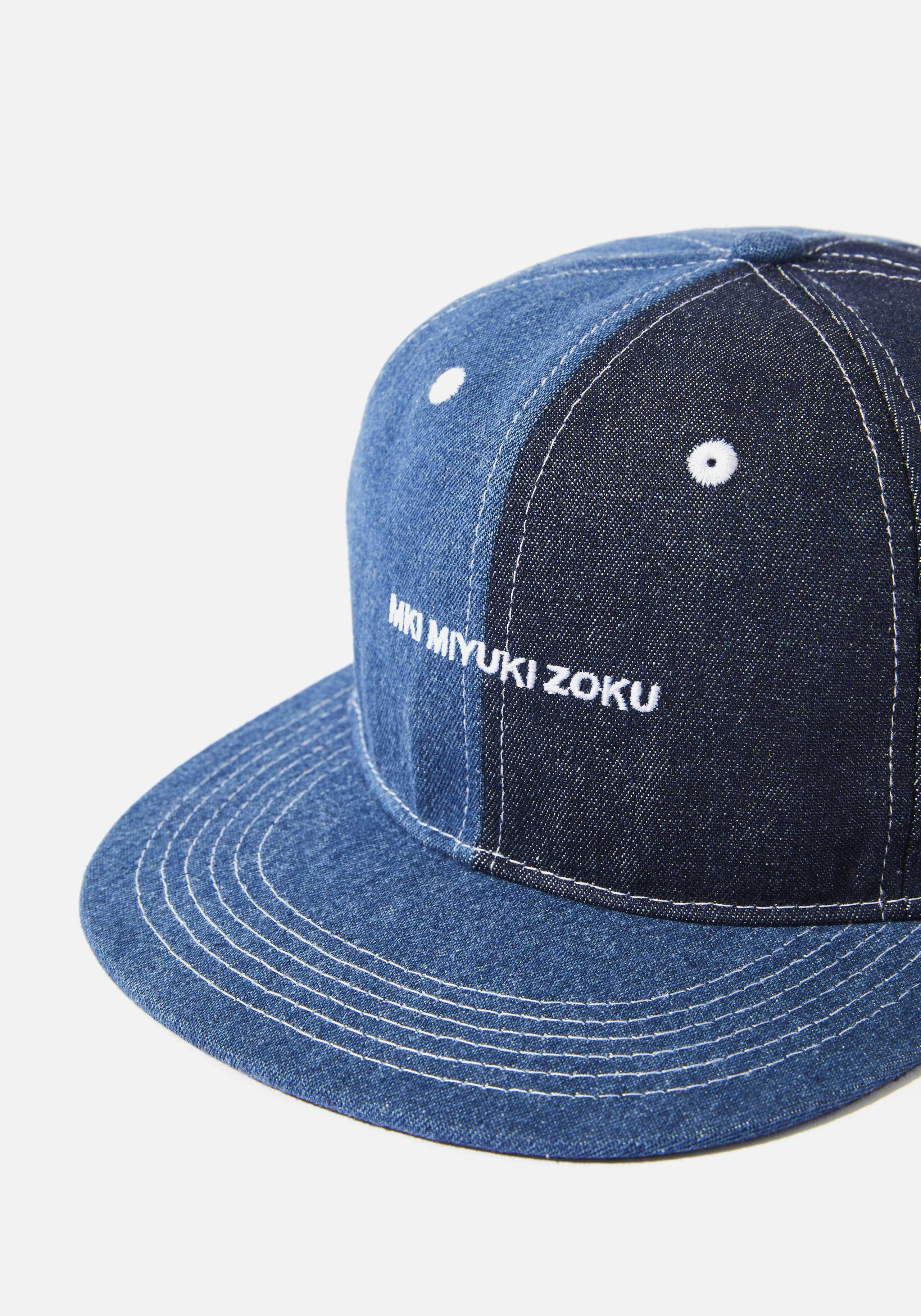 mki denim ball cap 3